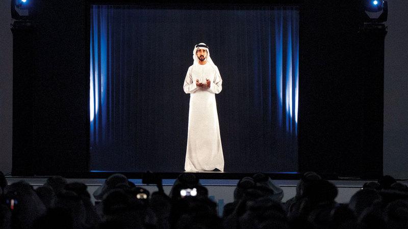 حمدان بن محمد خاطب المشاركين باستخدام تكنولوجيا «هولوغرام». وام