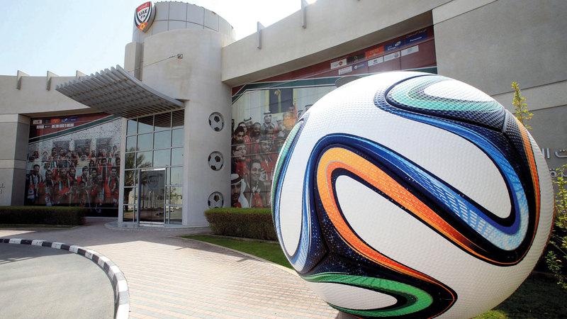 اتحاد الكرة أكد سلامة موقفه القانوني وفقاً لنظامه الأساسي. تصوير: باتريك كاستيلو