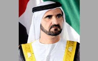 الصورة: بالفيديو.. محمد بن راشد: سألت والدي مَن هم القادة الحقيقيون؟ فكانت هذه إجابته