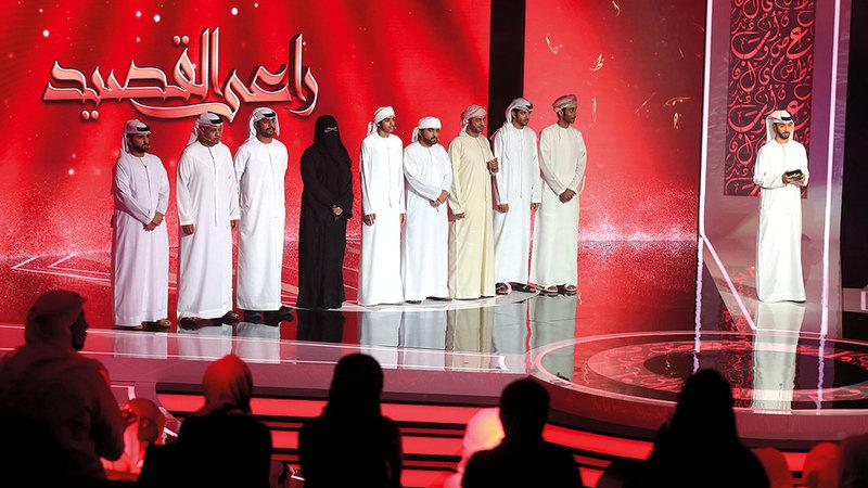 المشتركون يترقبون لحظة الإعلان عن النتائج. من المصدر