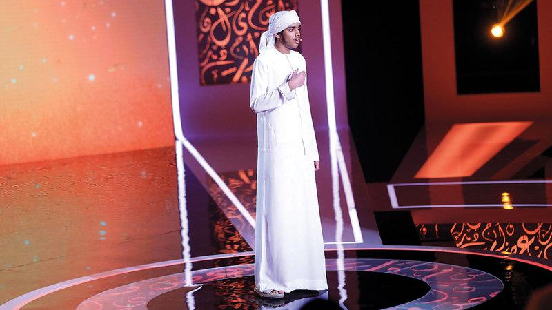 البرنامج يدعم المواهب الإماراتية الواعدة. من المصدر
