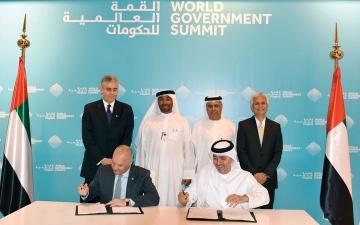 الصورة: البنك الدولي يتخذ من سوق أبوظبي العالمي مقراً لمكتبه في الإمارات