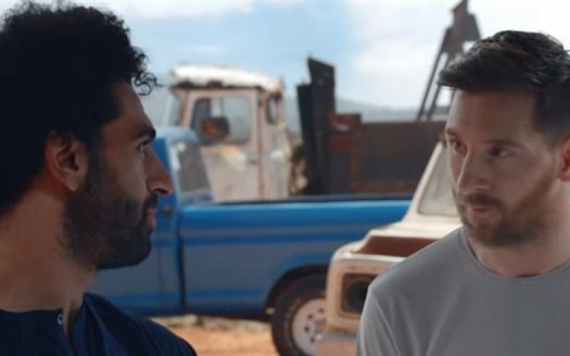الصورة: بالفيديو... 3 دلائل تؤكد عدم لقاء ميسي ومحمد صلاح في «إعلان بيبسي»