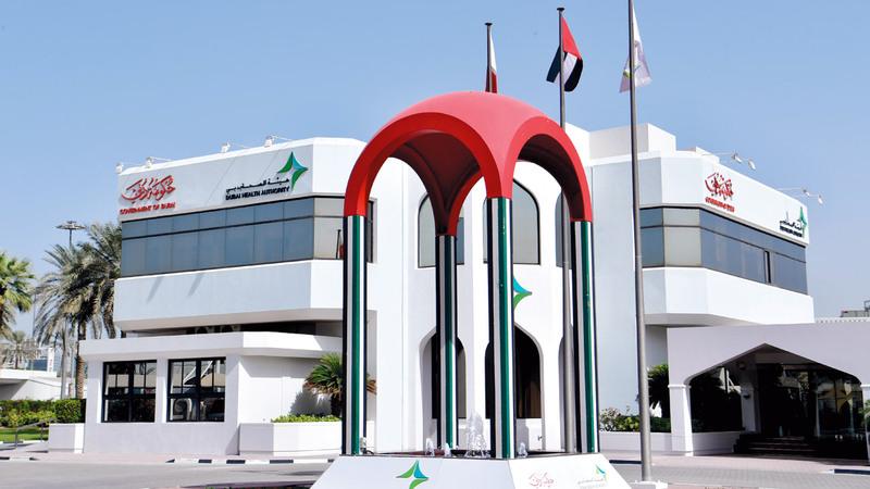 «صحة دبي» شكلت فريقاً لدراسة وإعادة النظر في منظومة التأمين الحالية بشكل كامل بهدف تطويرها. من المصدر