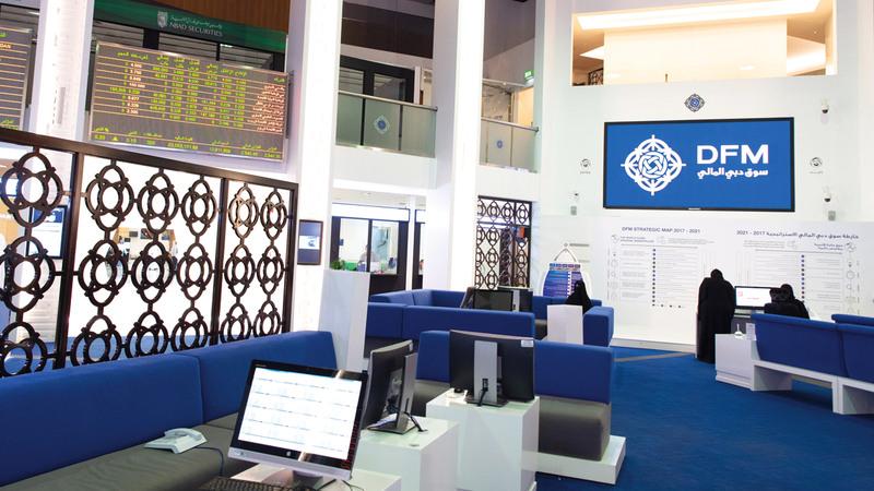 مؤشر سوق دبي ارتفع بنهاية جلسة أمس بنسبة 0.64%. تصوير: أحمد عرديتي