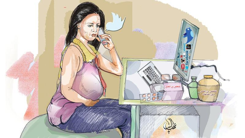 72213727f مواقع إلكترونية تروّج «الإجهاض عن بُعد».. وأطباء يحذرون: يؤدي إلى الوفاة