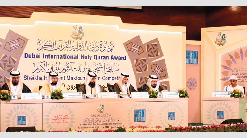 المسابقة تنظمها جائزة دبي الدولية للقرآن الكريم.  أرشيفية