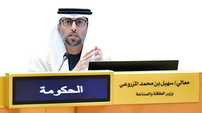 سهيل بن محمد المزروعي : وزير الطاقة والصناعة