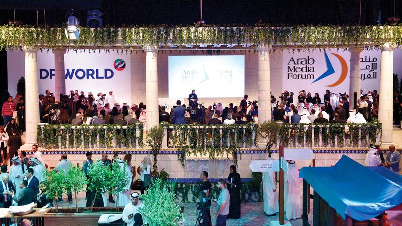 «منتدى الإعلام» يضمّ أكبر تجمع سنوي للإعلام العربي والمعنيين به. أرشيفية
