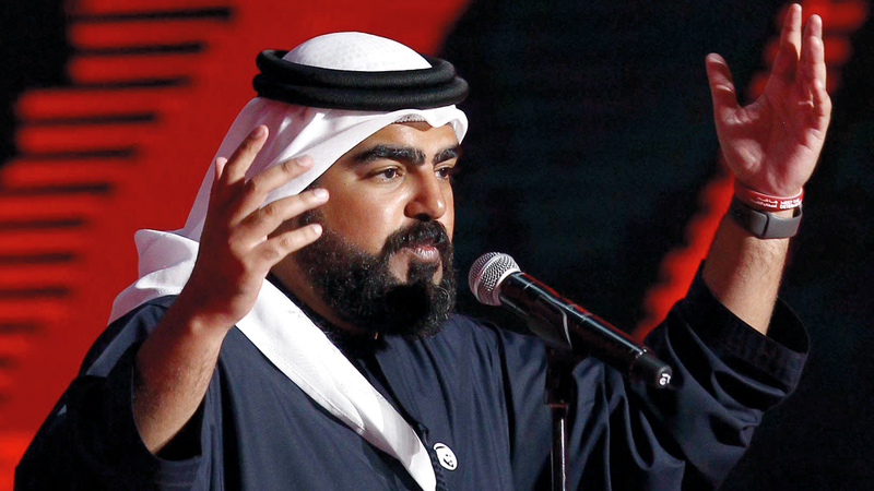 عبدالله النعيمي.