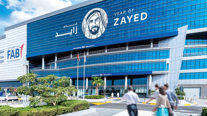 بنك أبوظبي الأول الأعلى في محصلة صافي إيرادات الفوائد والتمويلات الإسلامية بقيمة 13 مليار درهم. أرشيفية
