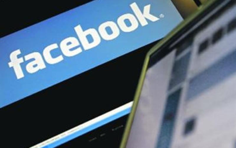 الصورة: «فيس بوك» تصدر نسخة مبسطة من تطبيق «ماسنجر»