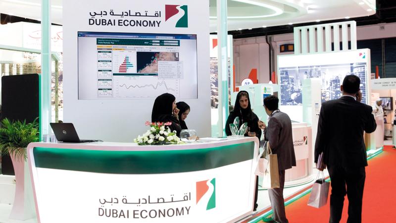 اقتصادية دبي: التطبيق يتيح للمستهلكين تقديم الشكاوى التقليدية التي يستغرق حلها أربعة أيام عمل. أرشيفية