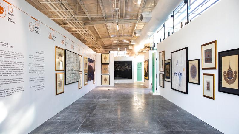 الخبراء يرون أن أكبر التحديات التي تواجه الفنانين في مجال الثقافة والفنون الإسلامية محدودية التمويل.  من المصدر