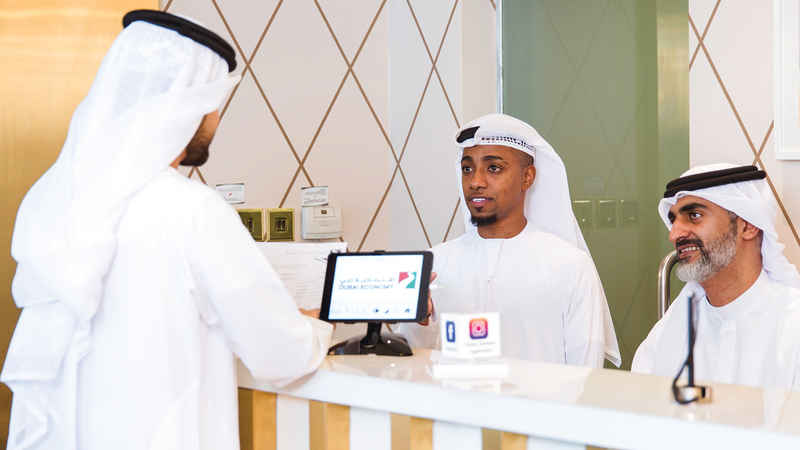 اقتصادية دبي أكدت أنها تعمل بشكل مباشر على تقديم أفضل الحلول والآليات المبتكرة التي من شأنها دفع عجلة التنمية الاقتصادية في الإمارة. أرشيفية