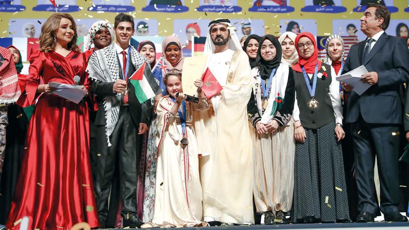 محمد بن راشد يتوج أبطال تحدي القراءة العربي 2018. أرشيفية