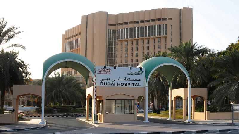 مستشفى دبي أصبح مصدراً للمعرفة العلمية والتجارب الناجحة. أرشيفية