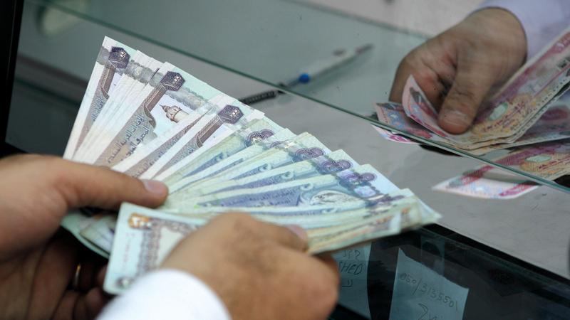 7 بنوك سجلت تراجعاً في صافي الرسوم والعمولات. الإمارات اليوم