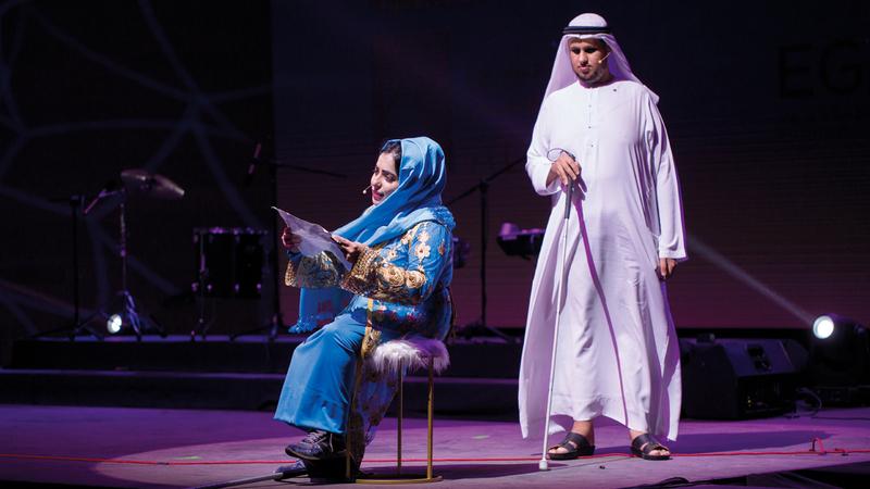 العرض المسرحي هدف إلى دعم أصحاب الهمم وتفعيل دورهم المجتمعي. من المصدر