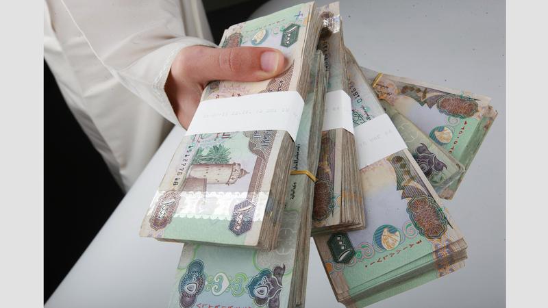 المؤسسة دعت المصرف المركزي إلى تشجيع البنوك على توفير التمويل اللازم لرواد الاعمال. أرشيفية