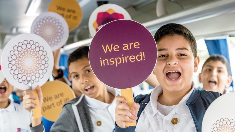 «المبادرة» تقدم منصّة إبداعية شمولية لطلبة المدارس. من المصدر
