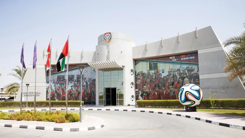 اتحاد الكرة يقدم دعماً مالياً شهرياً لبعض أندية الهواة. الإمارات اليوم