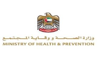 """الصورة: """"الصحة"""": 410 إصابات جديدة بفيروس كورونا"""
