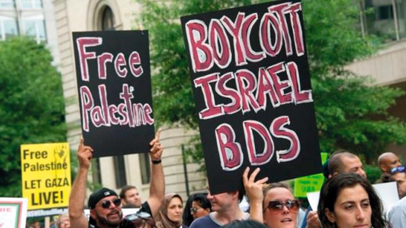 تظاهرة لـ«بي دي إس» مؤيدة للفلسطينيين. أرشيفية