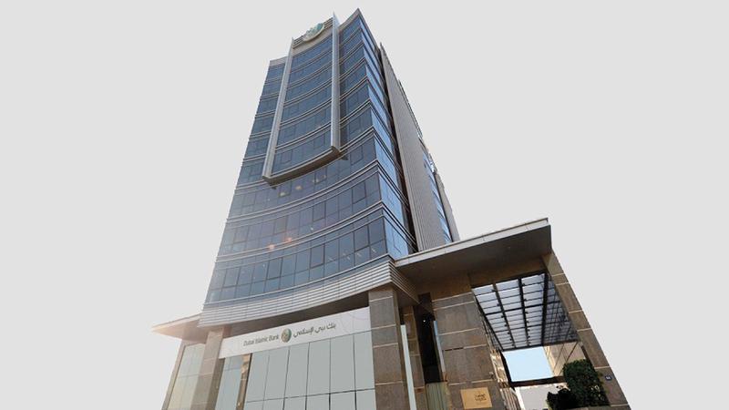 «دبي الإسلامي» تمكن من ضبط مصروفاته التشغيلية تحسباً لزيادة الاستثمارات التكنولوجية. أرشيفية