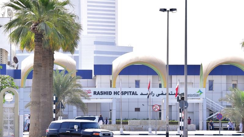الخدمة الجديدة التي سيقدمها مستشفى راشد قريباً تُعرف باسم المحفز الدماغي العميق (DBS).    أرشيفية