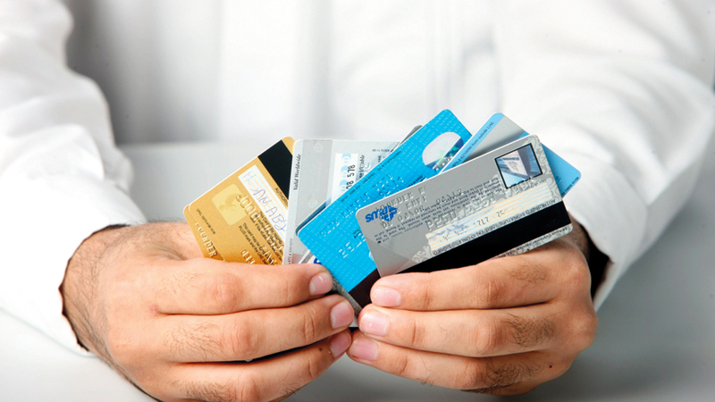 التنوّع الكبير في البطاقات الائتمانية يعود إلى اختلاف الخدمات في كل بطاقة. أرشيفية