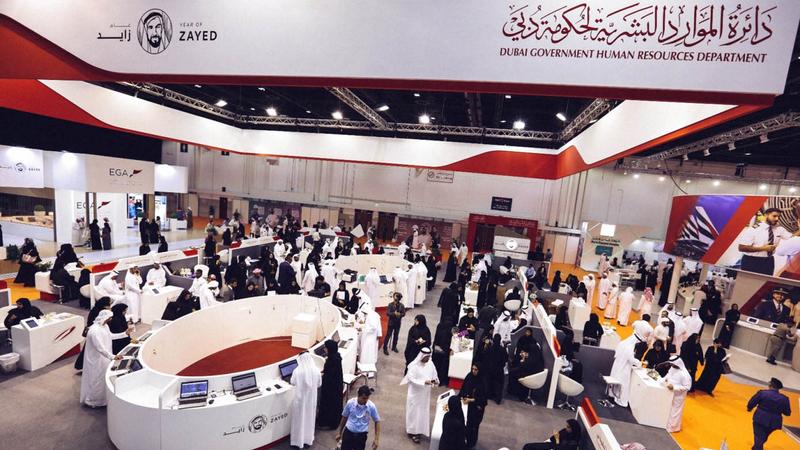 النظام الجديد يركز على وضع خطط التوجيه الكفيلة برفع أداء الموظف خلال سنة التقييم. الإمارات اليوم