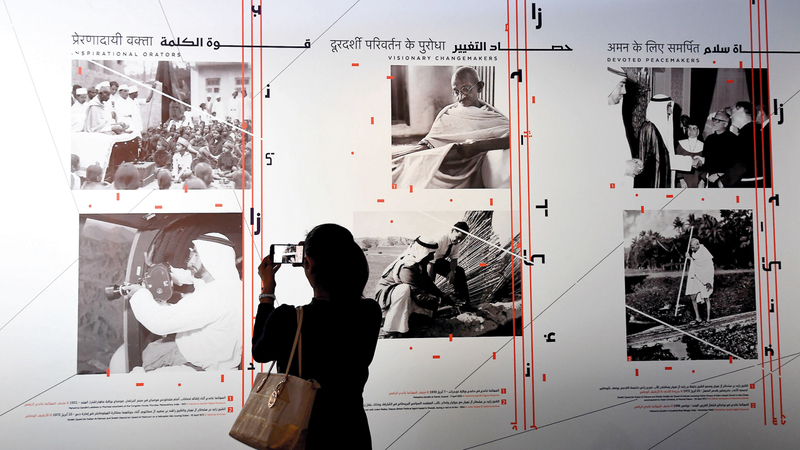 من القيم التي شكلت فكر الراحلين استلهمت المعاني التي يتضمنها المتحف ووزعت على ستة أقسام. تصوير: إريك أرازاس