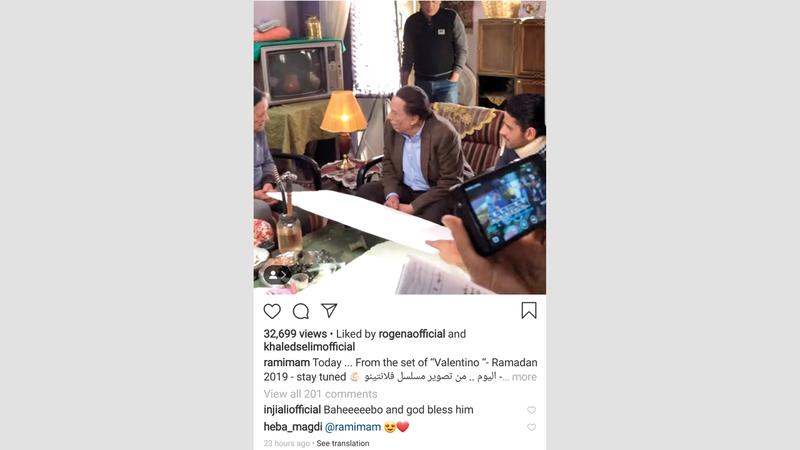 صورة نشرها رامي لـ«الزعيم» على حسابه «انستغرام». عن حساب المخرج