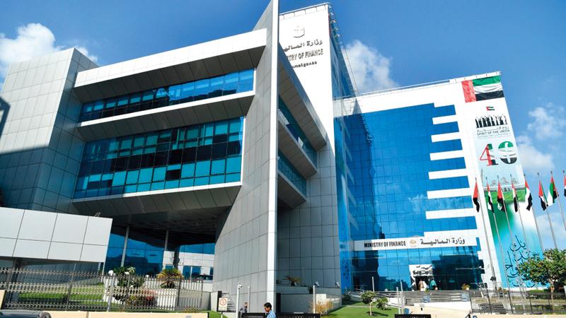 «المالية»: الإمارات تعمل حالياً على إعداد تشريع خاص بالأنشطة الاقتصادية الفعلية. أرشيفية