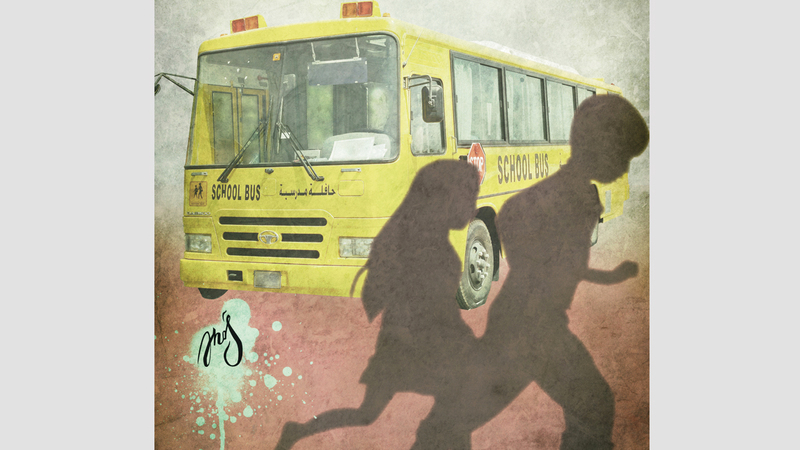 bus accident copy
