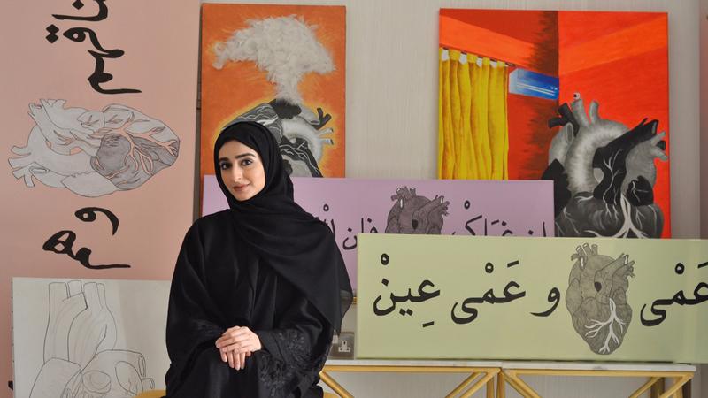 المعرض يشهد عودة فنانين شاركوا في دورات سابقة من بينهم الفنانة خولة درويش.  من المصدر