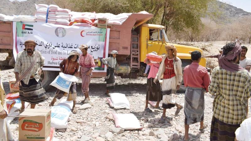 المساعدات شملت الاحتياجات الأساسية من المواد التموينية.  وام