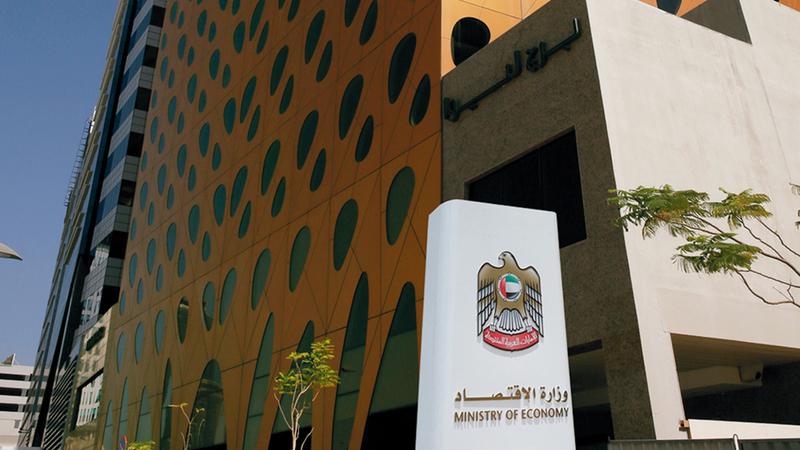 العفيفي أكد أن البرنامج ينسق مع «الإمارات للتنمية» لمنح الأولوية في ضمانات القروض للمشروعات الصغيرة والمتوسطة في القطاعات الستة. أرشيفية