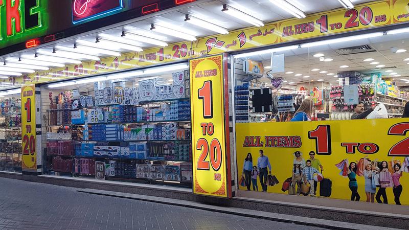 «متاجر التخفيضات» تحصل على الصفقات بأسعار منخفضة للغاية. الإمارات اليوم