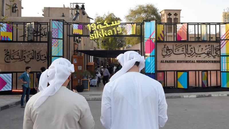 المعرض تجاوز فكرة النخبوية ووصل إلى أفهام الناس. تصوير: أسامة أبوغانم