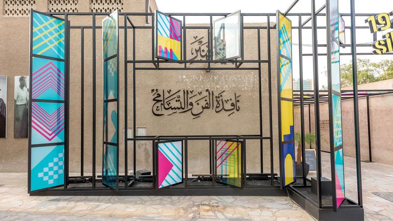 النسخة التاسعة من المعرض شهدت مشاركة 48 فناناً وفنانة عرضوا أعمالاً فنية متنوعة تمحورت حول قيم التسامح.  من المصدر