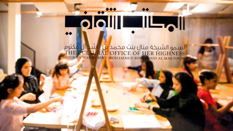 المكتب الثقافي يحرص على توفير منصة لتنمية المهارات الإبداعية للأطفال والشباب. من المصدر