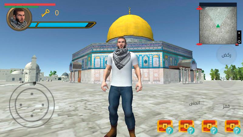 اللاعب داخل لعبة الفيديو يتّشح بالكوفية الفلسطينية في جميع المراحل والمستويات. من المصدر