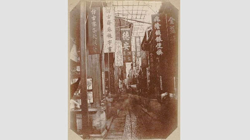 شارع كانتون - الصين، 1870 – 1890. لاي فونغ (نحو 1839 – 1890).