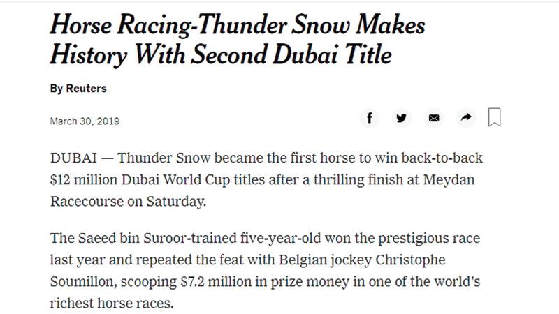 صحيفة «نيويورك تايمز» أكدت أن «ثندر سنو» حقق اللقب بجدارة.