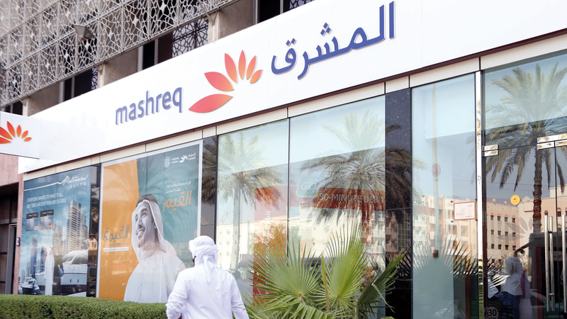 بنك المشرق منح إدارته العليا أعلى تعويضات بقيمة 135 مليون درهم. تصوير: أشوك فيرما