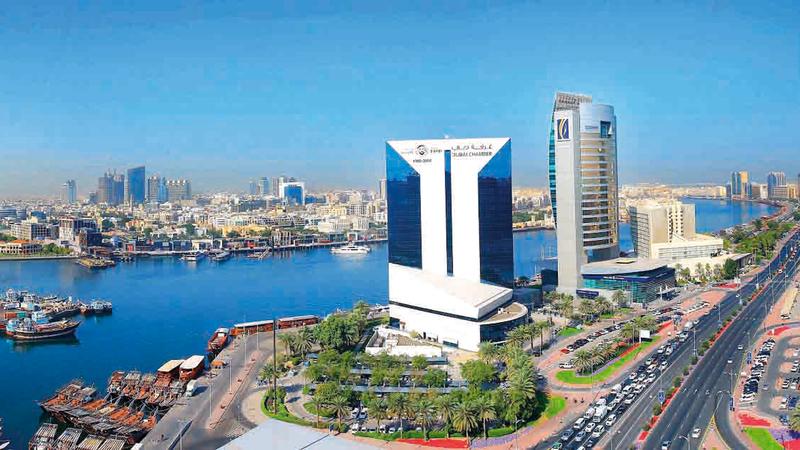 المنتدى العالمي للأعمال لدول أميركا اللاتينية ينطلق في بنما الأسبوع الجاري بتنظيم من «غرفة دبي».  أرشيفية