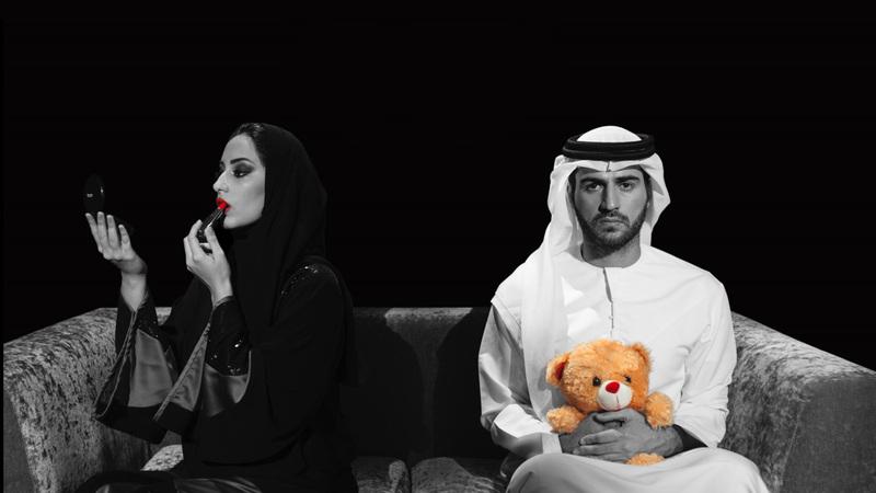 ملصق فيلم «الاختيار» للمخرج الإيراني ساجد دلافروز. من المصدر