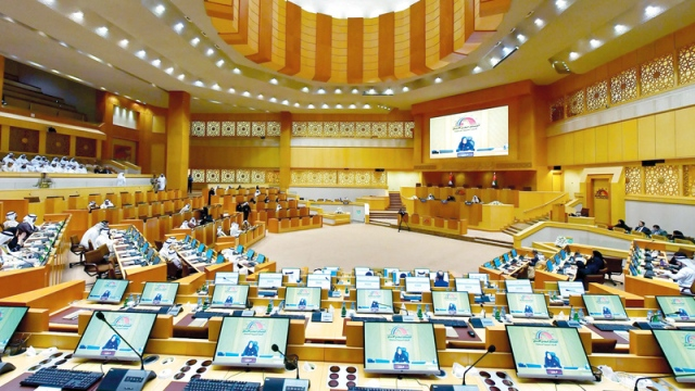9 parliamentary recommendations awaiting the decision of the